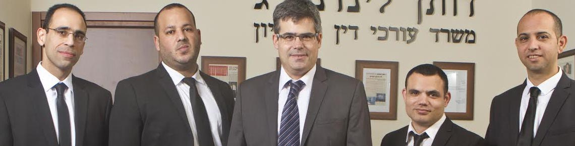 אודות דותן לינדנברג - עורך דין רשלנות רפואית