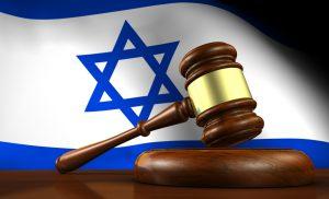 mes droits en Israel