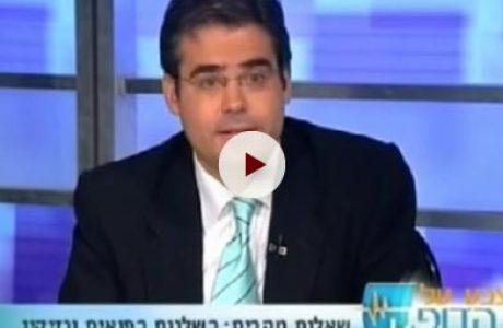 עורך דין דותן לינדנברג בראיון לערוץ 2