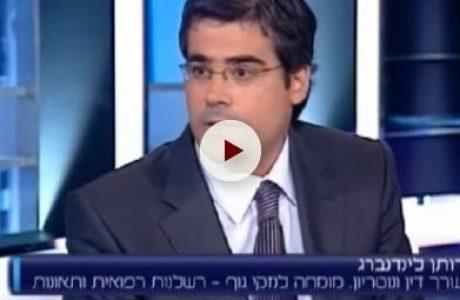 דותן לינדנברג בראיון לערוץ 2